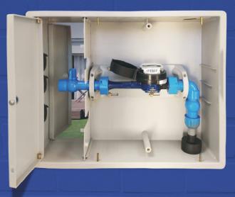 O usuário que tiver aprovada uma nova ligação de água deverá adquirir a caixa de proteção do hidrômetro (Foto: Divulgação/Corsan)