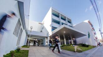 Serão oferecidas vagas em 13 cursos de graduação (Foto: Divulgação)
