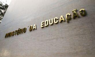 As instituições deverão observar os protocolos de biossegurança (Foto: Marcelo Camargo/Agência Brasil)
