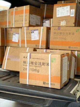A distribuição foi realizada pelo Exército e SES (Foto: Divulgação)