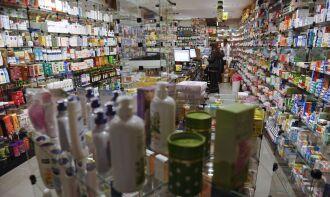 Grupo de saúde e cuidados pessoais registrou inflação de 1,19% (Foto: Jefferson Rudy/Agência Senado)