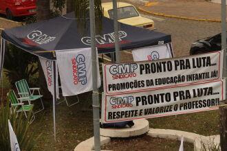 Os professores foram convidados a deixar cartazes em exposição no local (Foto: Divulgação/CMP)