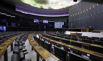 A votação em segundo turno da PEC pode ocorrer ainda hoje (Foto: Cleia Viana/Câmara de Deputados)