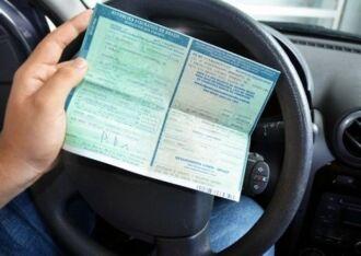 Pela nova regra, pagamento deverá ser realizado em cota única