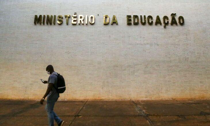 A medida foi anunciada hoje (17) em coletiva de imprensa online (Foto: Marcelo Camargo/Agência Brasil)