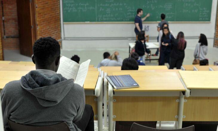 A relação das instituições e dos cursos disponíveis pode ser consultada na página do programa na internet (Foto: Arquivo/Agência Brasil