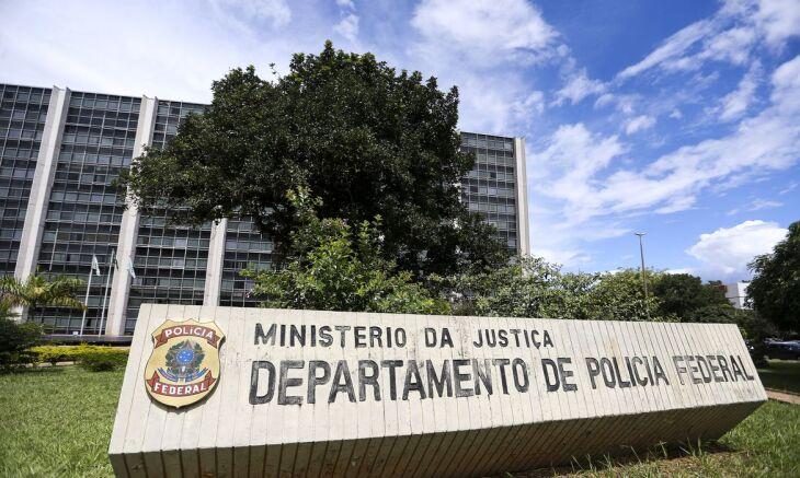 A notícia-crime foi protocolada após depoimentos na CPI da Pandemia (Foto: Marcelo Camargo/Agência Brasil)