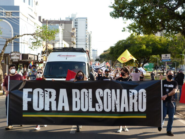 Os manifestantes se reuniram na Praça da Mãe e seguiram em passeata (Foto: Bruna Scheifler/ON) (Foto: Bruna Scheifler/ON)